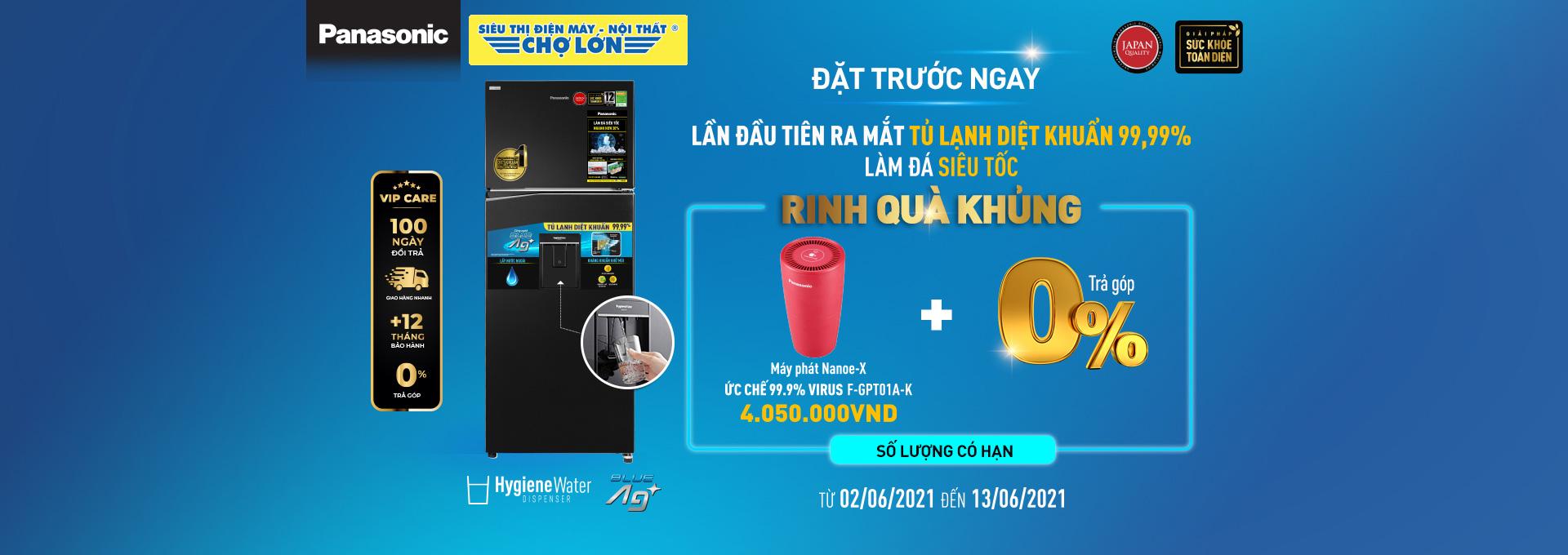 Tủ Lạnh Inverter PANASONIC 381 Lít NR-TL381GPKV
